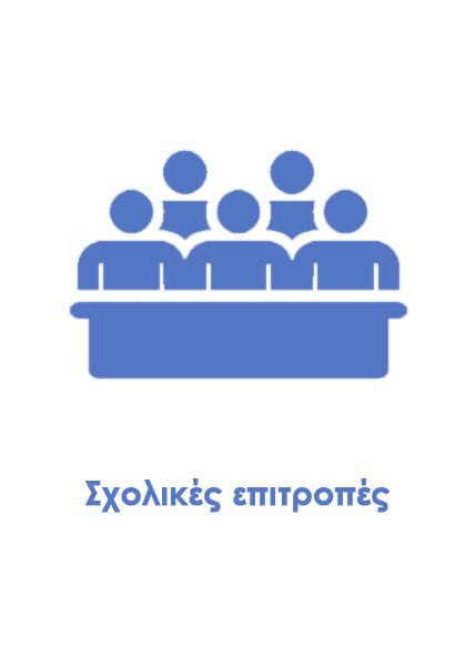 School_Com