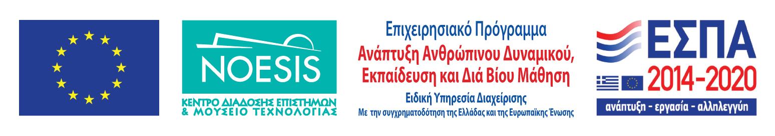 https://mnae.noesis.edu.gr/wp-content/uploads/2019/10/mnae-logo-1-.jpg